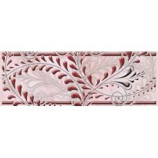 Елена каприз  - бордюр бордовый