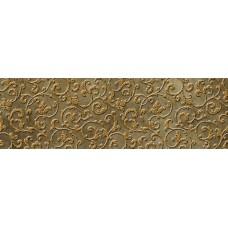 Амалфи бордюр коричневый 300х95